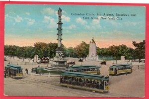 12563 Trolley Car Traffic Jam, Columbus Circle, New York 1912