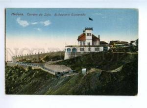 173099 PORTUGAL MADEIRA Restaurante Esplanada Vintage postcard