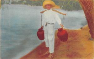 Jalisco Mexico Postcard Tarjeta Postal Water Carrier from the Lake Chapala Ja...