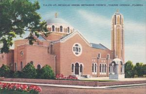 Florida Tarpon Springs Saint Nicholas Greek Orthodox Church