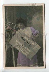 3177311 NELLE Lady w/ Huge TELEGRAMME Vintage PHOTO PC