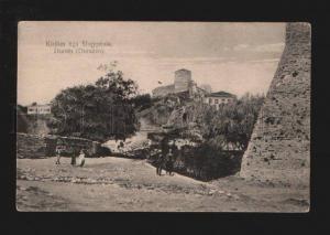 074138 Albania Kujtim nga Shqypenia Durres (Durazzo) Vintage