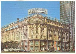 Building, Mockba, Moscow, Russia, 1950-1970s