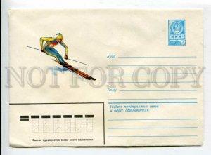 430491 USSR 1982 year Artsimenev SKI slalom postal COVER