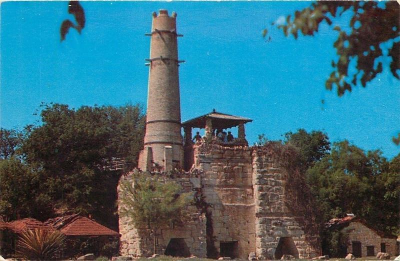 San Antonio Texas~Brackenridge Park~Oldest Portland Cement