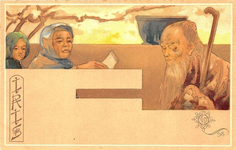 IRIS Opera Published by G. Ricordi & Company Milo Italy Signed G M 1898 Postcard