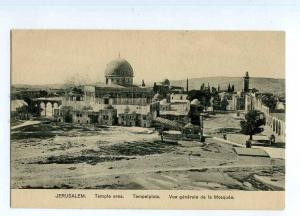 247347 Jerusalem Temple area Vintage Vester postcard