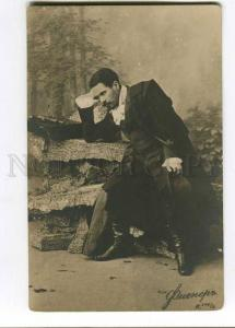 257983 Nikolai FIGNER Russia OPERA Singer ONEGIN Vintage PHOTO