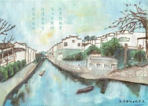 Artist Postcard China Nanjing River scene landscape