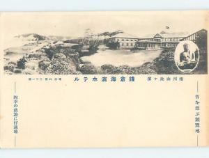 Old Postcard PANORAMIC VIEW Country Of China F5066