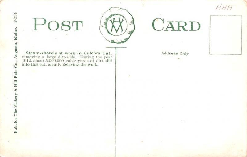 Panama Old Vintage Antique Post Card Steam Shovels at Work Culebra Cut Unused