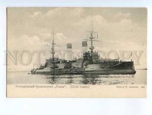 248771 RUSSIA Fleet battleship Glory Slava 1904 year Apostoli