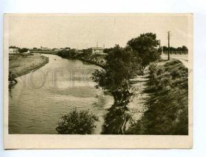 232554 USSR Turkmenistan MERV Murgab river Vintage postcard