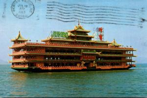 Hong Kong Jumbo Floating Restaurant 1983