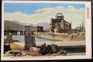 Mint Japan Picture Postcard Hiroshima First Atomic Bomb In History Scene