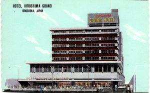 Hiroshima, Japan - A view of the Hotel Hiroshima - Seto Island - in 1964
