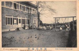 Hamamatsu Japan Kindergarten Playground Antique Postcard J57998