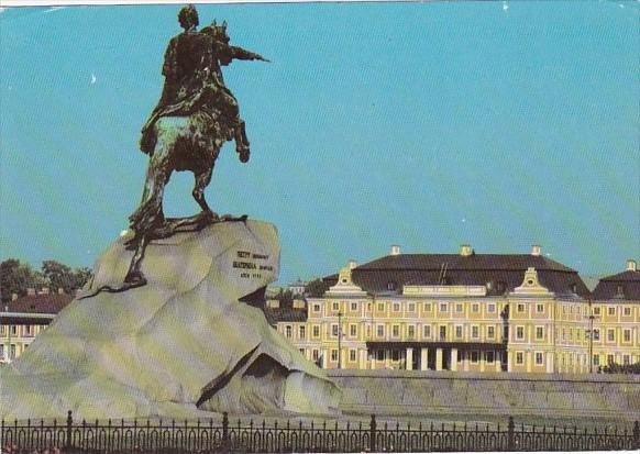 Russia Equestrian Statue Of Peter The Great The Bronze Horseman