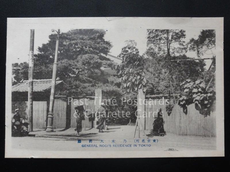 Japan: Tokyo, General Nogi's Residence, Old Postcard