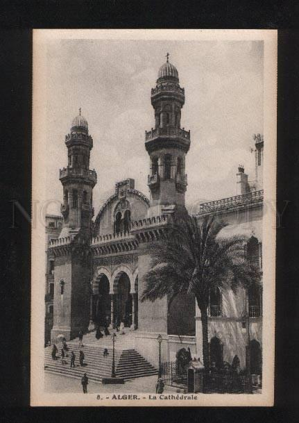 056153 Algeria La cathedrale Vintage PC