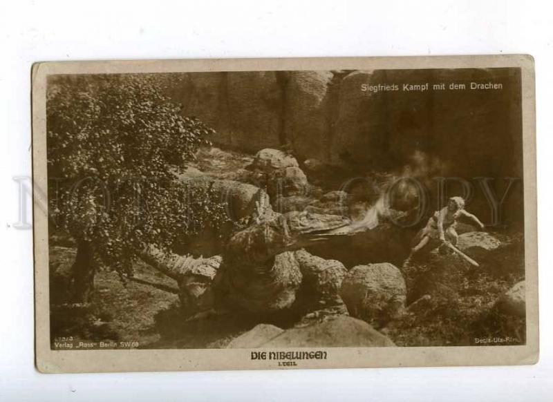 198430 DRAGON & RICHTER Famous MOVIE Film NIBELUNGEN old PHOTO