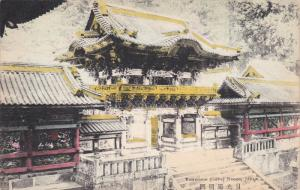 NIKKO, Japan; Yomeimon (Gate) 00-10s