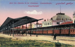 Turkey Constantinople Istanbul Eastern Railway Station 04.97