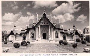 Vietnam Marble Temple Wat Benchama RPC Thailand Postcard