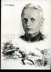 137084 WWII RUSSIAN Georgy SABUROV tank Hero of USSR