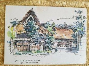 SHIMO-TOKIKUNI HOUSE-YAMAGUCHI.VTG RARE UNUSED JAPANESE POSTCARD*P10