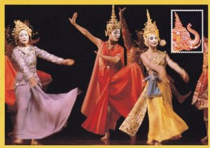 Thailand Dancers at The King & I London Palladium Gala Postcard