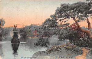 Japan, Hibiya park at Tokyo, fountain, jet d'eau, statue