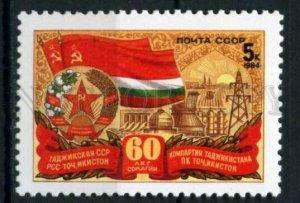 508266 USSR 1984 year Anniversary of the Tajikistan Republic