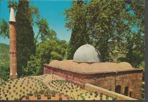Postcard LEBANON Beit-Eddine The Roof of the Turkish Bath Middle East