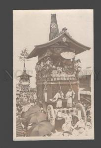 086105 JAPAN FESTIVAL in KYOTO view Vintage real photo PC#19