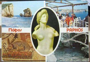 Cyprus Paphos Multi-view - posted