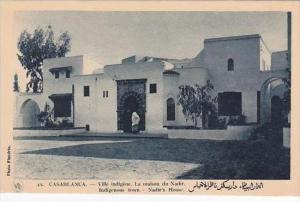 Morocco Casablanca The Indigenous Town Nadir's House 1920s-30s