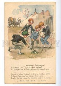 176215 Street Boys playing w/ FROG Vintage French PC
