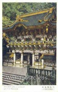 Japan Yomeimon Gate Nikko Shrines Yomeimon Gate Nikko Shrines