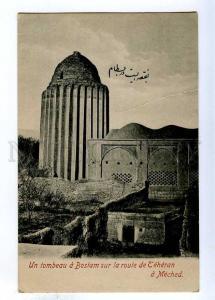 193199 IRAN Persia TEHERAN Bostam Tomb Vintage postcard