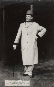 RP: STRATFORD, Ontario, Shakespearean Festival 1954, Taming of the Shrew