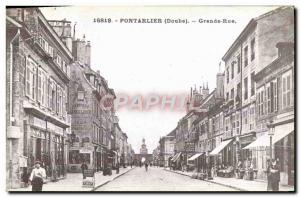 COPY Pontarlier Grande Rue