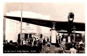 New York 1940 World's Fair Soviet Arctic Pavilion