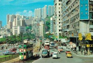 Hong Kong Causeway Road Hong Kong BS.03