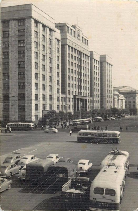 Moscow Russia 1950s trolley buses automobiles