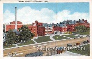 Jewish Hospital Cincinnati, OH, USA Unused