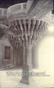Agra, India Pillar in Hall of Private Audience, Fatehpur Sikri  Real Photo - ...