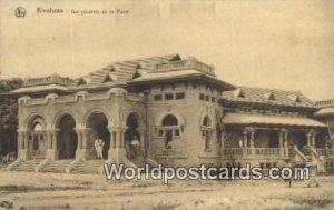 Vue Generale de la poste Kinshasa, Belgium Unused