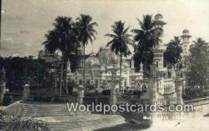 Mohamedan Temple Singapore Unused