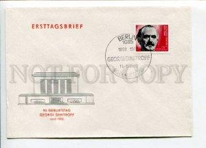 292398 EAST GERMANY GDR 1972 year COVER Berlin mausoleum Georgiy Dimitrov